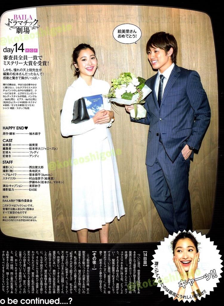 f:id:kotaoshigoto:20160224140544j:plain