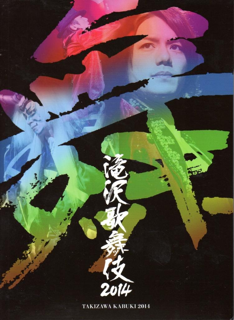 f:id:kotaoshigoto:20160308025730j:plain