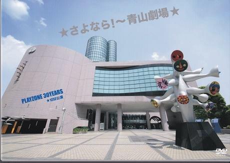 f:id:kotaoshigoto:20160327050411j:plain