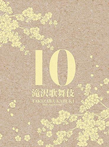 f:id:kotaoshigoto:20160328205447j:plain