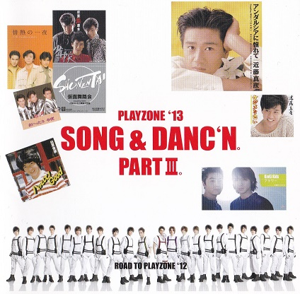 f:id:kotaoshigoto:20160328215718j:plain