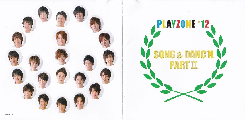 f:id:kotaoshigoto:20160328220813j:plain