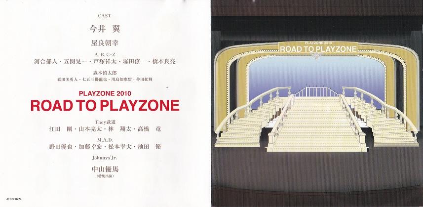 f:id:kotaoshigoto:20160328222254j:plain