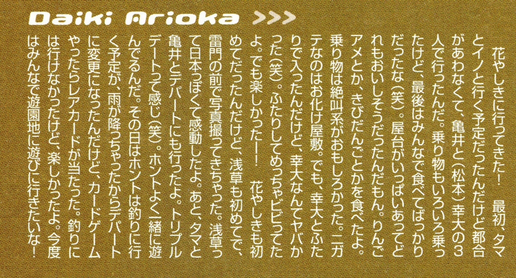 f:id:kotaoshigoto:20160401103800j:plain