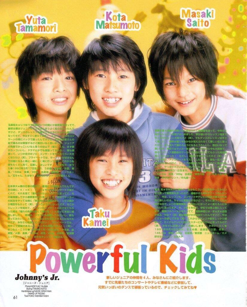 f:id:kotaoshigoto:20160405071108j:plain