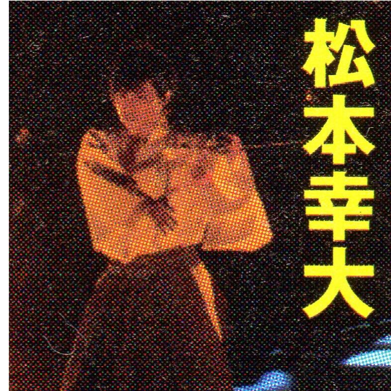 f:id:kotaoshigoto:20160407164158j:plain