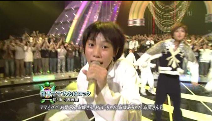 f:id:kotaoshigoto:20160623005301j:plain