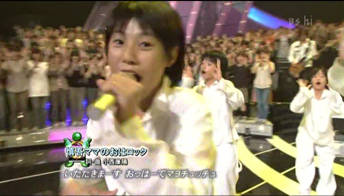 f:id:kotaoshigoto:20160623005415j:plain