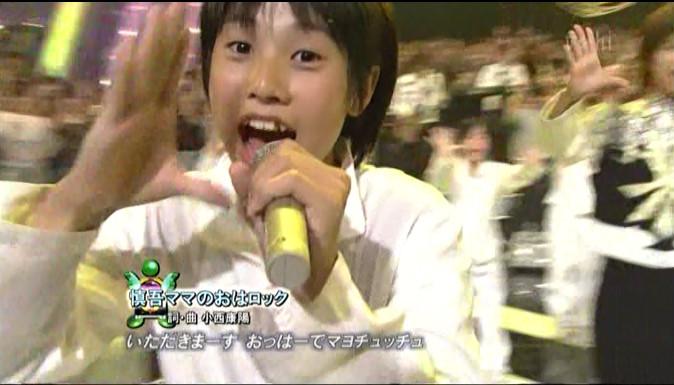 f:id:kotaoshigoto:20160625221622j:plain