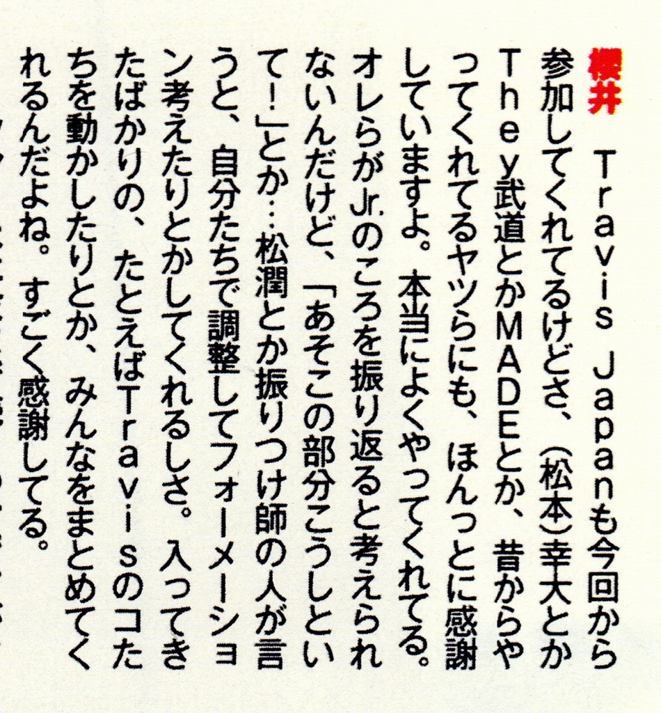 f:id:kotaoshigoto:20160629083339j:plain