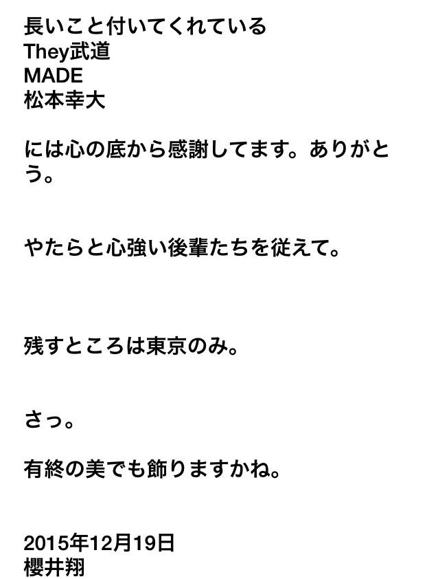 f:id:kotaoshigoto:20160629084021j:plain