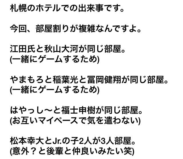 f:id:kotaoshigoto:20160629084103j:plain