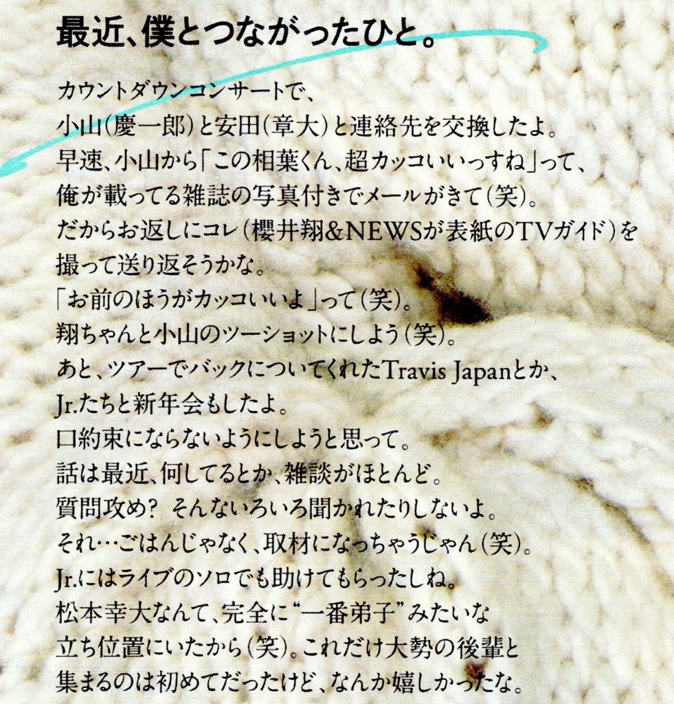 f:id:kotaoshigoto:20160707110114j:plain
