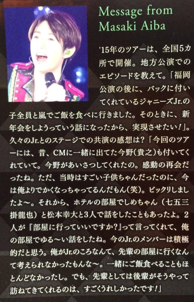 f:id:kotaoshigoto:20160710000215j:plain