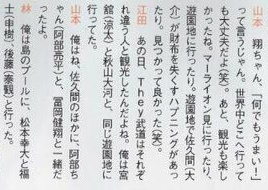 f:id:kotaoshigoto:20160710000300j:plain