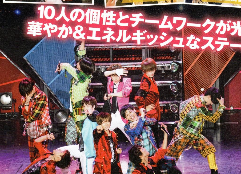 f:id:kotaoshigoto:20160712035722j:plain