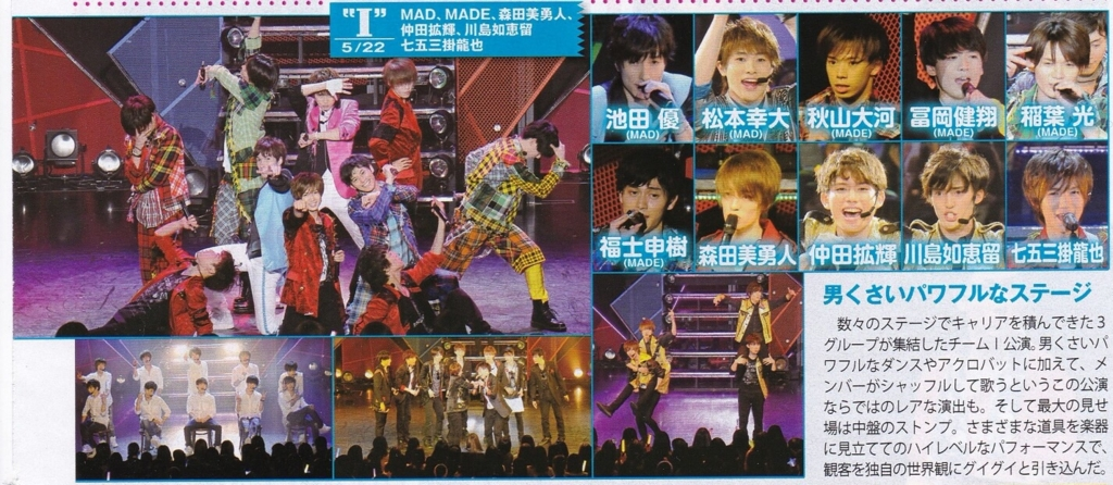f:id:kotaoshigoto:20160713083916j:plain