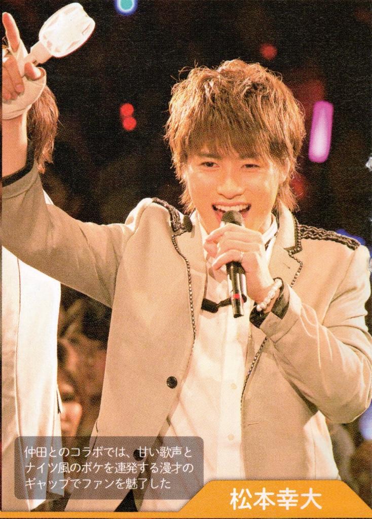 f:id:kotaoshigoto:20160713100955j:plain