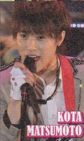 f:id:kotaoshigoto:20160715165830j:plain
