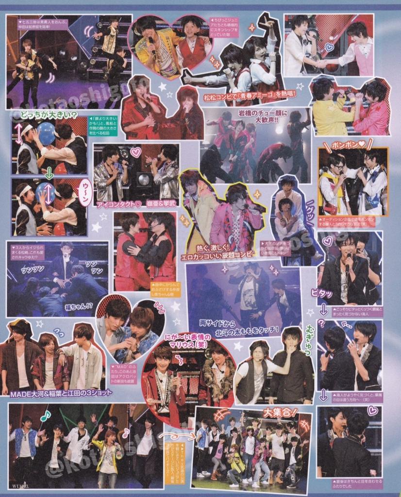 f:id:kotaoshigoto:20160716150910j:plain