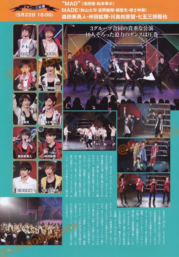 f:id:kotaoshigoto:20160716152013j:plain