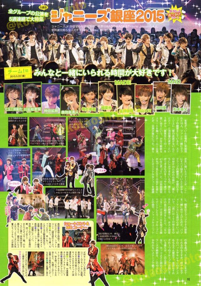 f:id:kotaoshigoto:20160716160029j:plain