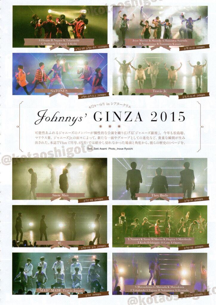 f:id:kotaoshigoto:20160717110205j:plain
