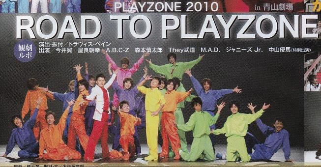 f:id:kotaoshigoto:20160717162343j:plain