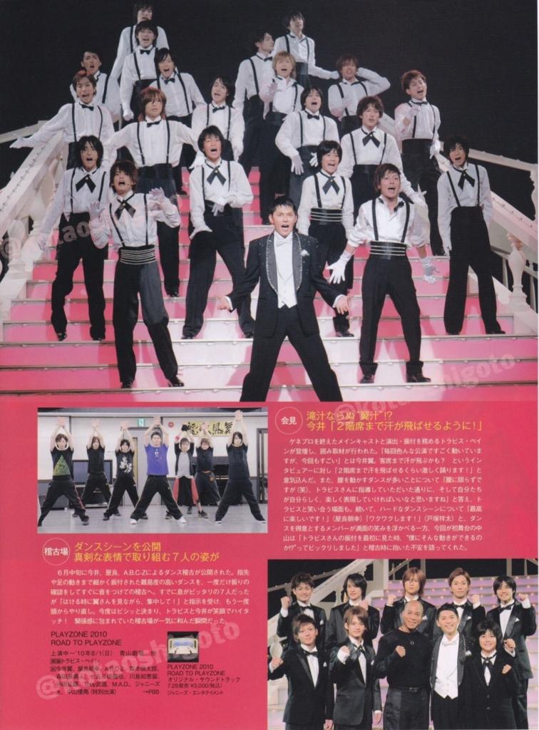 f:id:kotaoshigoto:20160717214308j:plain