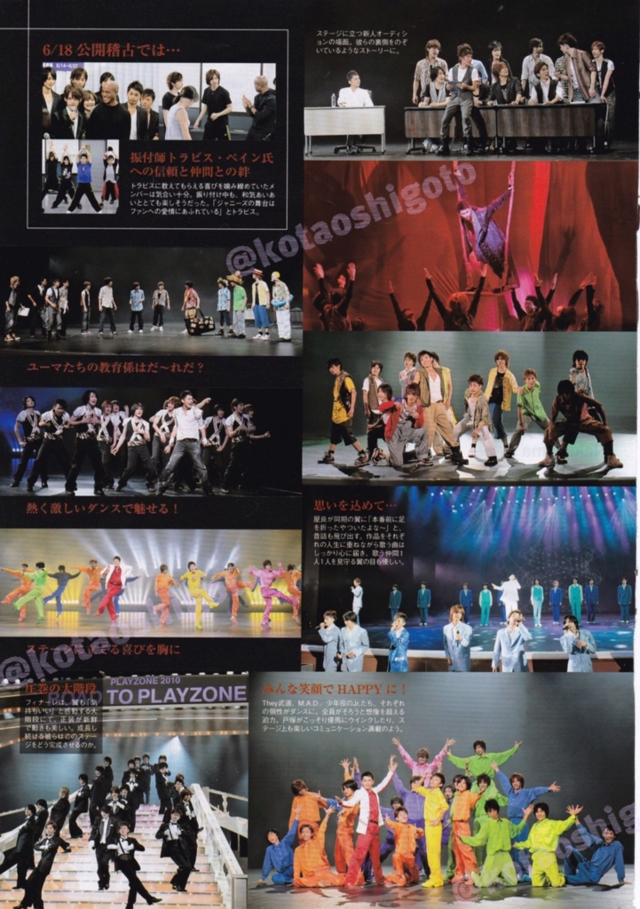 f:id:kotaoshigoto:20160717214623j:plain