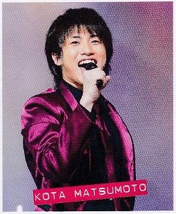 f:id:kotaoshigoto:20160730185235j:plain