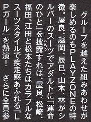 f:id:kotaoshigoto:20160730185350j:plain