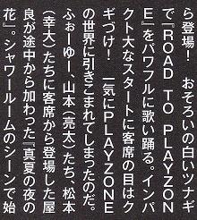 f:id:kotaoshigoto:20160730185402j:plain