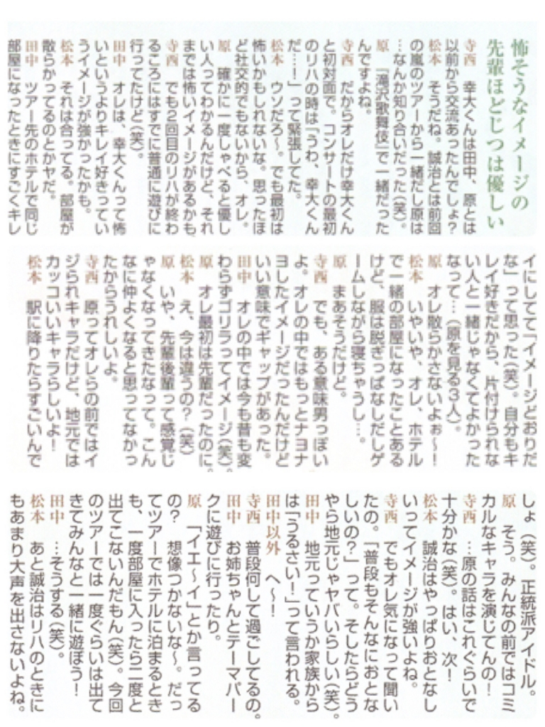 f:id:kotaoshigoto:20160816201253j:plain