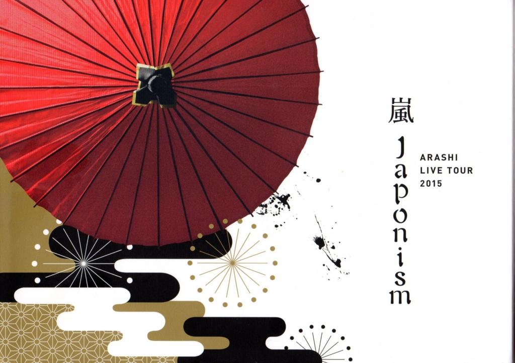 f:id:kotaoshigoto:20160824232557j:plain