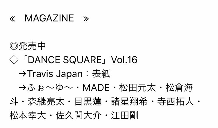 f:id:kotaoshigoto:20161130095810j:plain