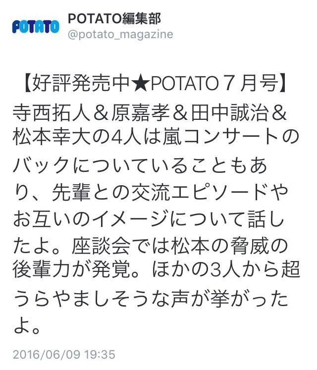 f:id:kotaoshigoto:20161219142158j:plain