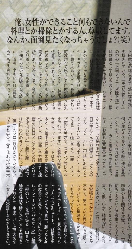f:id:kotaoshigoto:20161220025836j:plain