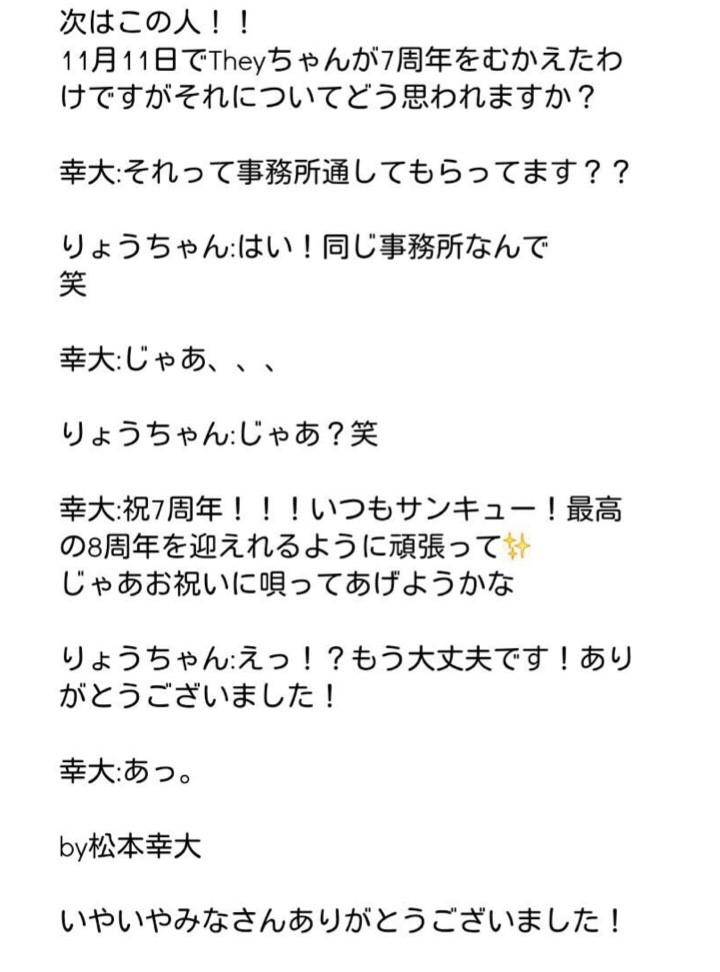 f:id:kotaoshigoto:20161220030114j:plain