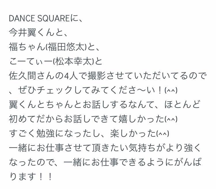 f:id:kotaoshigoto:20161220031014j:plain