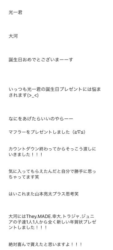 f:id:kotaoshigoto:20161220031936j:plain