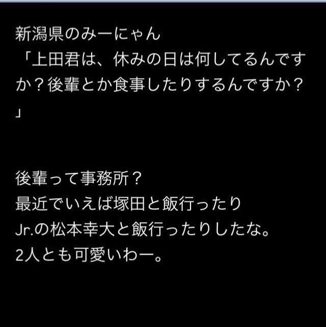 f:id:kotaoshigoto:20170111231041j:plain