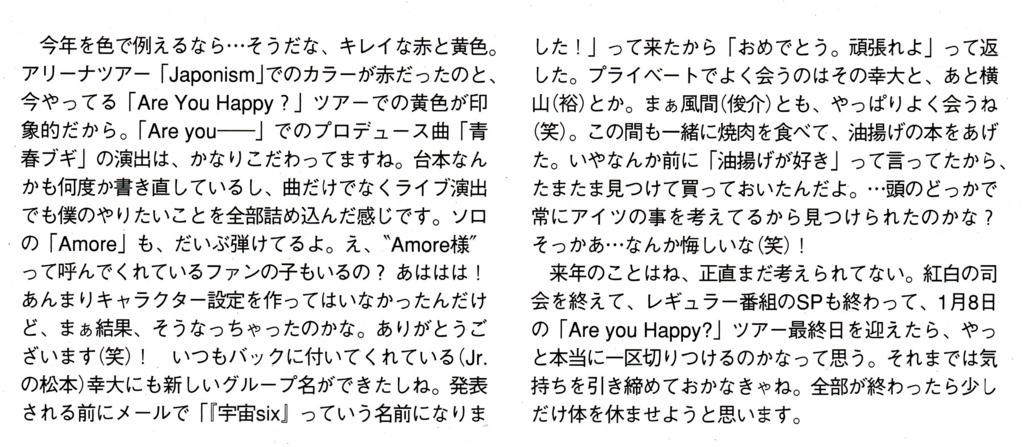 f:id:kotaoshigoto:20170127002332j:plain