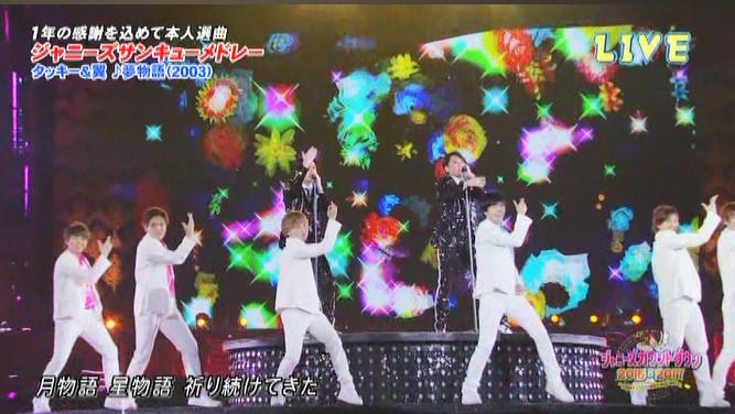 f:id:kotaoshigoto:20170209030520j:plain