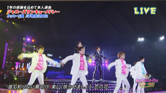 f:id:kotaoshigoto:20170209030539j:plain