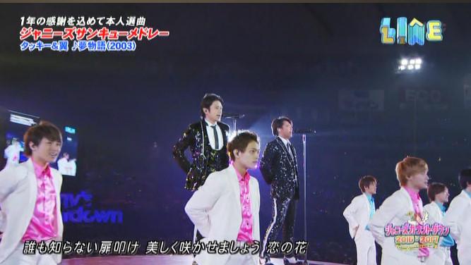 f:id:kotaoshigoto:20170209030544j:plain