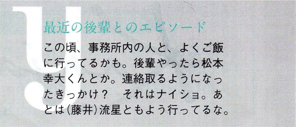 f:id:kotaoshigoto:20170209101418j:plain