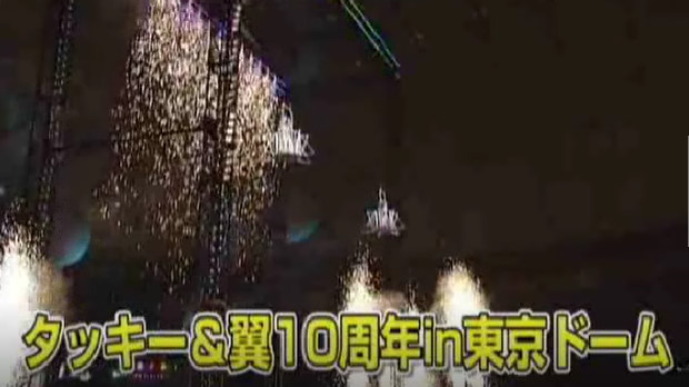 f:id:kotaoshigoto:20170215234826j:plain