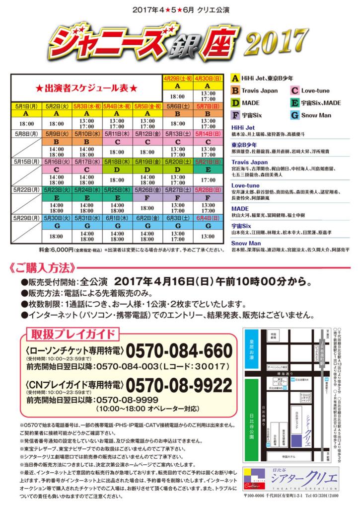 f:id:kotaoshigoto:20170224163123j:plain