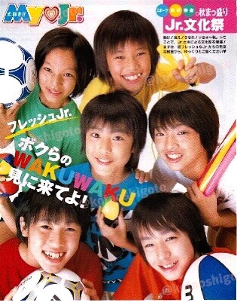 f:id:kotaoshigoto:20170225014320j:plain